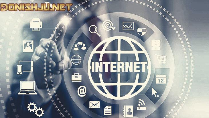 маълумот дар бораи интернет