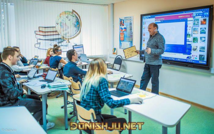 Инноватсияи педагогӣ