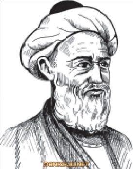 Масъуди Саъди Салмон