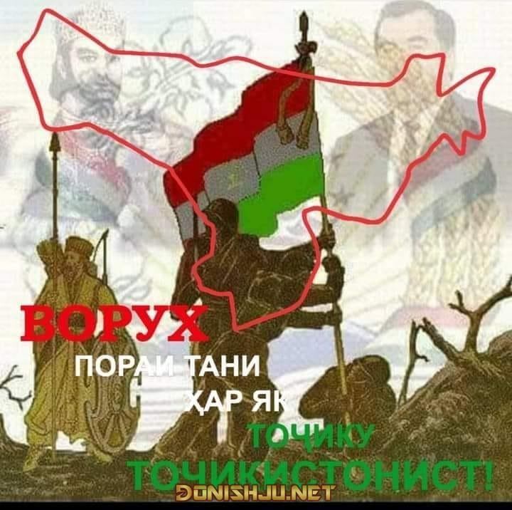 Ворух, Варух, Таджикистан, родина патриот