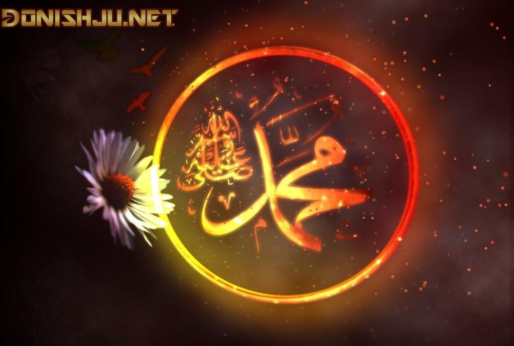 Хазрати Мухаммад (с) – асосгузори дини ислом