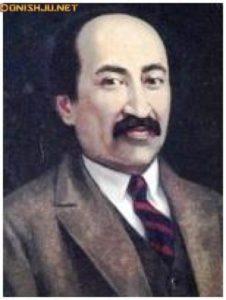 Абдуррауфи Фитрат