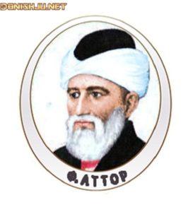 Фаридуддин Аттори Нишопурӣ (1119-1221)