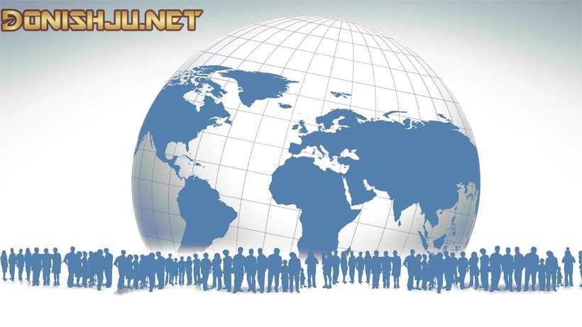 Ҷаҳонишавӣ – Глобализатсия