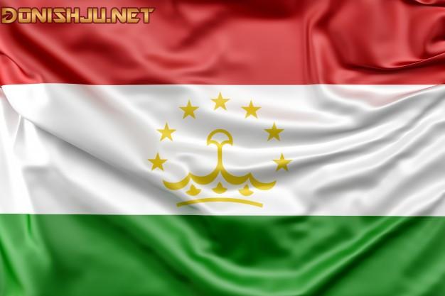 24 ноябр рузи парчам, флаг таджикистана