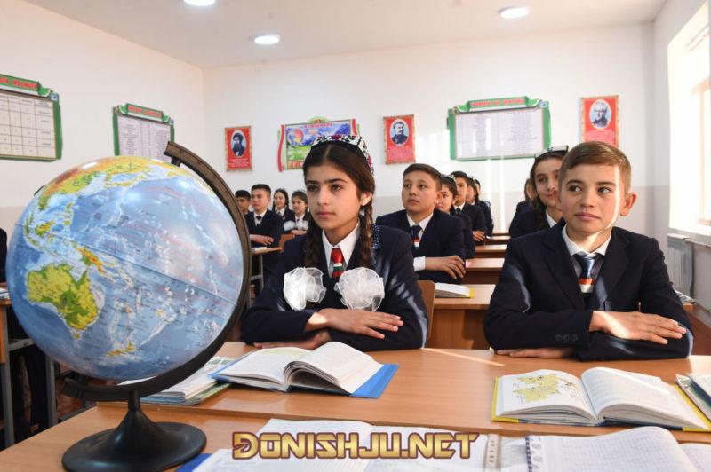 шеър дар васфи мактаб мактаб, мактаби точики, таджикская школа