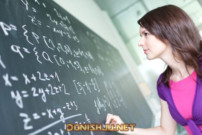 Мисол ва масъалахои математика оиди Квадрат ва куби адад