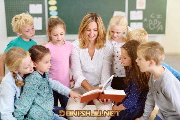 Раванди педагогӣ ҳамчун система