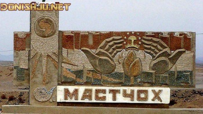 Нохияи Мастчох
