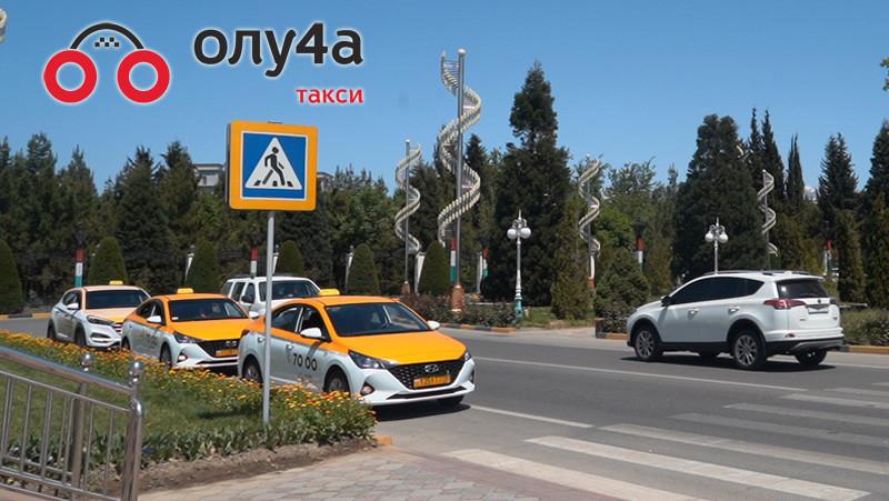 Ширкати Олуча Такси