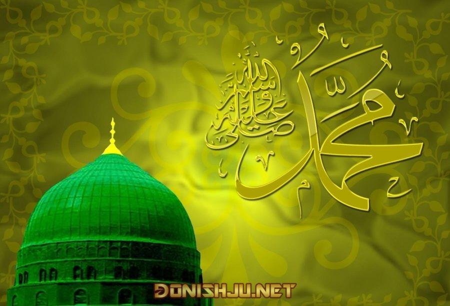 Пророк Мухаммад с